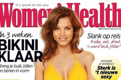 Women's Health coverdetail